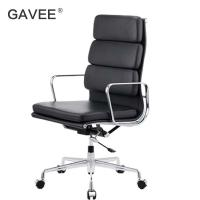 Ergonomically Correct Office Chair , Ergonomic Chair For Back Pain Manufactures