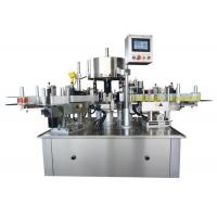 China 5000BPH Automatic Labeling Applicator Machine , Self Adhesive Sticker Labeling Machine on sale