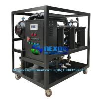 Small High Effective Single Stage Vacuum Insulating Oil Filtration System 600LPH Manufactures