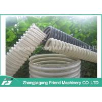 Buy cheap Vent System Heat Resistant Plastic Pipe Machine For Producing Pvc Spiral Hoses from wholesalers