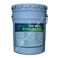Insulating thermal wall coating Manufactures