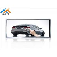 Wall Mounted Digital Advertising Player LCD HD Touch Screen 32/40/43/49/55/65 Inch Manufactures