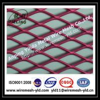 PVC coated Carbon steel expanded metal from Anping Yilida manufacturer Manufactures
