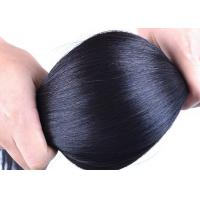 Glossy Straight Brazilian Hair Weave Good Feeling Without Chemical Process Manufactures