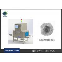 Foreign Materials Stainless Steel Food And Beverage X Ray Matter Detector 0.2-7.5mA Manufactures