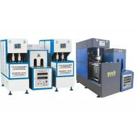 Computerized Water Tank Blow Molding Machine , Plastic Bottle Manufacturing Machine Manufactures