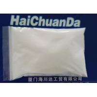 Non - Toxic Nucleating Agent For Transparent Polyolefin Resin Products