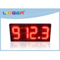 China High Brightness Gas Station Led Price Signs With Black Iron Frame 888.8 on sale