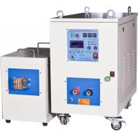 Cheap hot fitting Medium Frequency induction heating furnace Equipment Machinery 40KW for sale