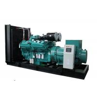 Military Open Type Genset 220KW / 275KVA Prime Power With Battery Isolator Switch Manufactures