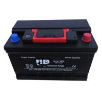 China Lead Acid Maintenance Free Car Battery DIN75 for heavy commercial vehicles on sale