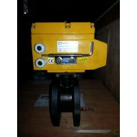 Buy cheap Rotary electric actuator with carbon steel Electric Ball Valve , 220VAC from wholesalers
