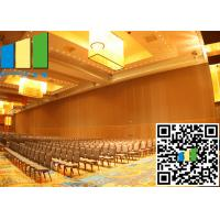 Cheap Aluminium Hotel Soundproof Operable Wall Wooden Room Partitions Sliding for sale