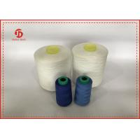 Cheap 30s Virgin 100% Polyester Knitting Yarn for Fabric Knotless , Polyester Spun Yarn for sale
