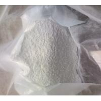 High Purity Male Sex Hormones Tadalafil Cialis To Gain Passion 171596-29-5 Manufactures
