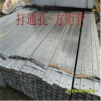 China factory price Hot DIP Galvanized Steel Tube for Steel Structure with Hole Manufactures