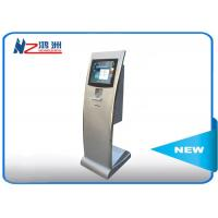 China Indoor network digital signage interactive kiosk bill payment machine with WIFI on sale