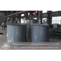 Cheap Mineral Processing Machinery for sale