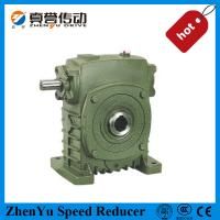 Vertical Shaft Mounted Worm Gear Reducer , Helical Compressor Gearbox Manufactures