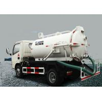 China Custom Vacuum Septic Pump Truck XZJ5120GXW For Irrigation , Drainage And Suction on sale