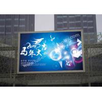 High definition 1Red 1Green 1Blue outdoor led panel signs P4.81 500x500mm cabinet Manufactures