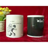 Quality Color changing mug-Qinjiang Ceramics for sale