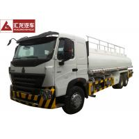 Aluminum Oil Tanker Truck Multi - Compartment Structure Non - Closed Angle Design Manufactures
