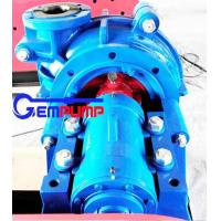 High Head Wear Resistant Rubber horizontal centrifugal slurry pump china factory price Manufactures