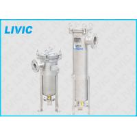 Sealing Carbon Water Filter For Pulp , Stainless Steel Water Filter SGS Manufactures