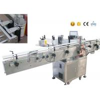 China High accuracy self adhesive labelling machine for juice bottle labeling on sale