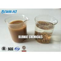 Cheap Stone Quarry Water Purification Flocculant Quick Sedimentation and Solid Liquid Seperation for sale