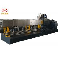Pet Flake Pelletizing Twin Screw Extruder Machine 1000-1500kg/H 9 Heating Zones Manufactures