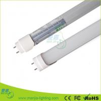 22W / 18W 4 Foot T8 LED Tube Lights For Kitchen Cold White 5500k / 7000k Tubes Manufactures