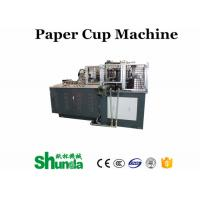 Horizontal Disposable Automatic Paper Cup Machinery For Cold / Hot Drinking Cups Manufactures