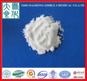 China 99.5% High Purity Aluminium ammonium sulphate/ammonium alum on sale