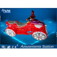 Toy Motor Kiddy Ride Machine Double Jet Shape L145 * W80 * H75 CM Manufactures
