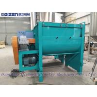 Customized Oil Heating Resin Mixer Machine , Self - Friction Plastic Mixture Machine