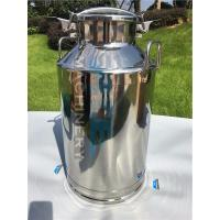 China 20L Aluminum milk cans /stainless steel milk transport cans Brand New Round Aluminium Milk Cans with Low Price on sale