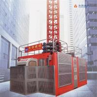 Buy cheap construction hoist and elevator SC200 from wholesalers