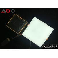Buy cheap Rimless LED Slim Panel Light 18w Back - Lit 1980LM Isolated Driver 120mm from wholesalers