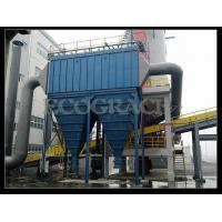 High Collection Efficiency Crusher Dust Collector ,Cement Mill Bag Filter Equipment FOR Asphlat mixing Manufactures