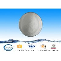 Colorless Liqiud Aluminium Chlorohydrate For Waste Water Treatment Al2OH5Cl·2H2O Manufactures