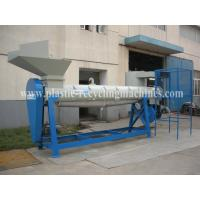Cheap PET Bottle Recycling Line 12 kw - 30 KW Waste Plastic Bottle Label Removing Machine for sale