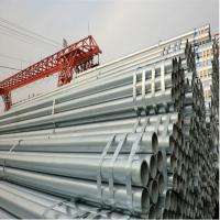 China factory price Galvanized Steel Tube for Fluid Transportation Manufactures