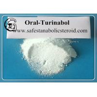 Oral Turinabol Most Powerful Anabolic Steroid Hormones CAS 2446-23-3 For Bodybuilding Manufactures