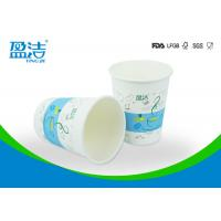 Ink Printed 8oz Disposable Paper Cups Of Single Wall For Restruants And Shops Manufactures