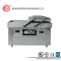 stainless steel double chamber high efficiency vacuun packing machine DZQ-500/2SA Manufactures