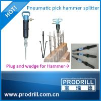 G9 Pneumatic Portable Hammer Pick Splitter Manufactures