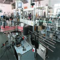 Two Side Labeling Machin Front And Back Labeler 50HZ 2300W Power System
