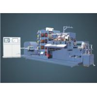 Buy cheap 4 color 3 station flexographic printing machine from wholesalers